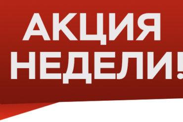 Вакансии В ЛЕГКО ХУДЕЕМ